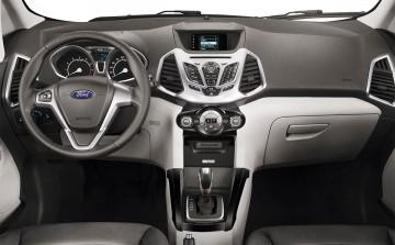 Nueva Ford Ecosport Llega a RD Cinéticamente  Modernizada makinas (2)
